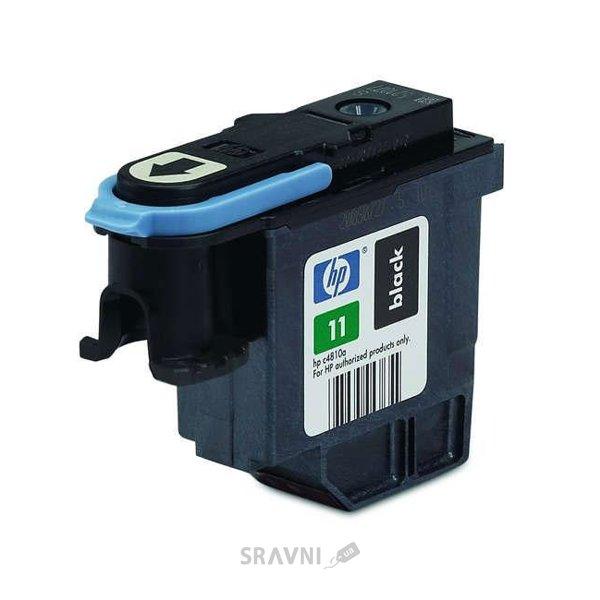 Печатающая головка Canon PF-05 (3872B001)