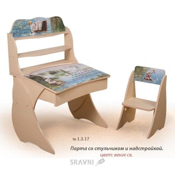 Фото Вальтер-Мебель Парта со стульчиком Умник с фотопечатью