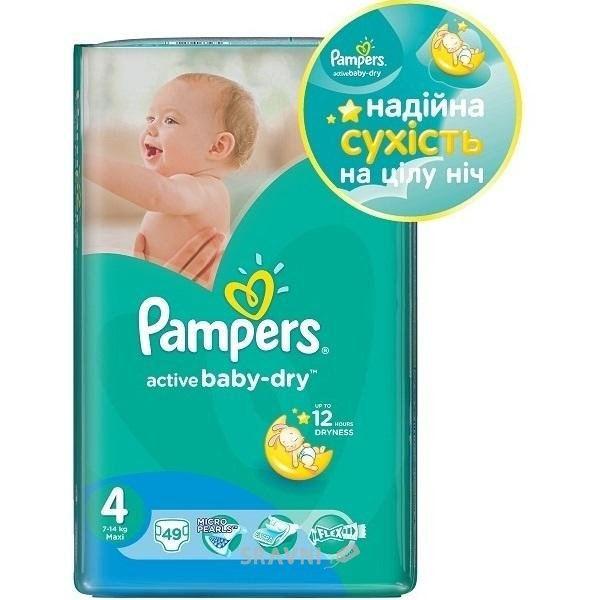 Фото Pampers Active Baby Maxi 4 (49 шт.)