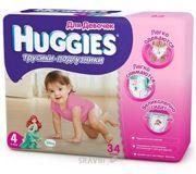 Фото Huggies Трусики для девочек 4 (34 шт.)