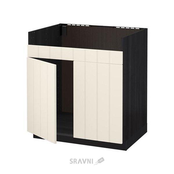Фото IKEA METOD/DOMSJO Шкаф под раковину (890.554.90)