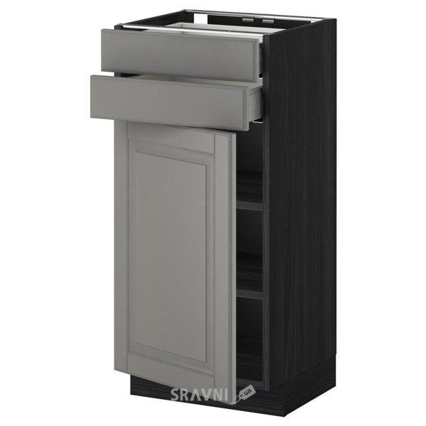 Фото IKEA METOD/MAXIMERA Напольный шкаф 2 ящика+1 дверь (790.259.98)