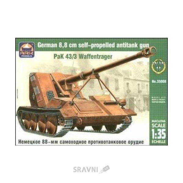 Фото ARK Models PaK 43/3 Waffentrager German 88mm SPG (ARK35008)