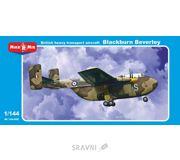"Фото Micro-Mir Транспортный самолет ""Blackburn Beverley"" (MM144-008)"