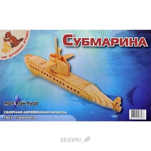 Фото Мир деревянных игрушек Субмарина (П042)