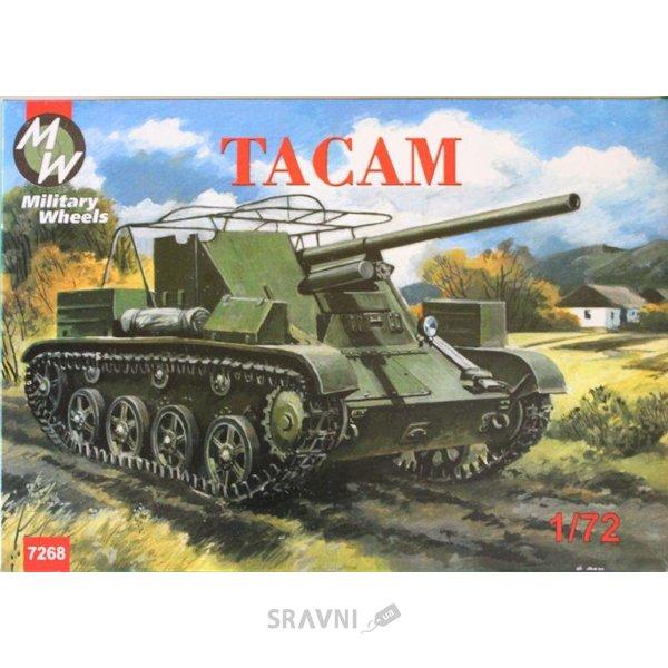 Фото Military Wheels САУ Tacam (MW7268)