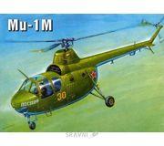 Фото Amodel Многоцелевой вертолет Ми-1М, СССР (AMO7234)