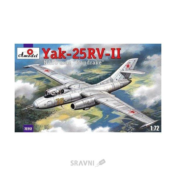 Фото Amodel Пластиковая модель истребителя-перехватчика Як-25РВ-II (1:72) (AMO72212)
