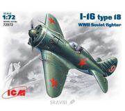 Фото ICM И-16 тип 18,советский истребитель II Мировой войны (72072)
