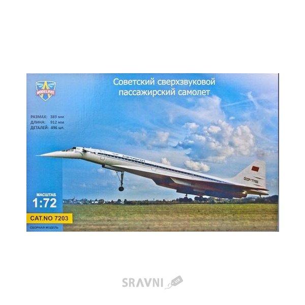 Фото Modelsvit Советский сверхзвуковой пассажирский самолет Ту-144 (MSVIT7203)
