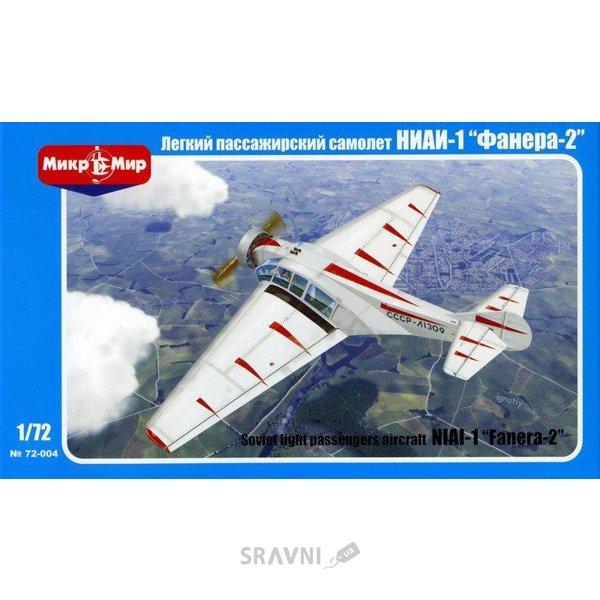 """Фото Micro-Mir Советский легкий пассажирский самолет NIAI-1 """"Fanera-2"""" (MM72-004)"""