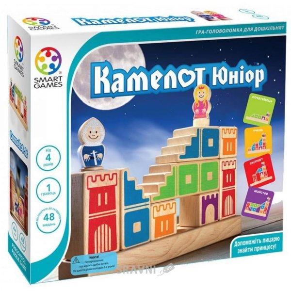 Фото Smart games Камелот Юниор (SG 031 UKR)