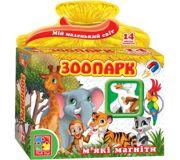 Фото Vladi Toys Зоопарк (VT3101-16)