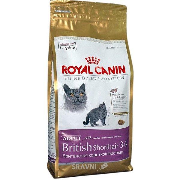Фото Royal Canin British Shorthair 34 Adult 2 кг
