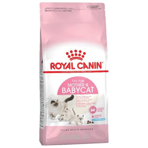 Фото Royal Canin Mother & Babycat 10 кг