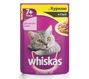 Фото Whiskas С курицей в соусе (для кошек старше 7+), 100 гр