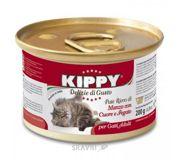 Фото KIPPY Консервы для котов говядина, сердце и печень, паштет 0,2 кг
