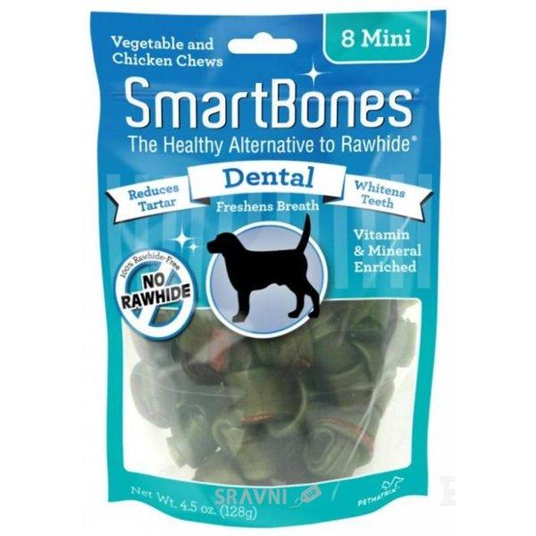 Фото SmartBones Dental Жевательные косточки Mini 8 шт.