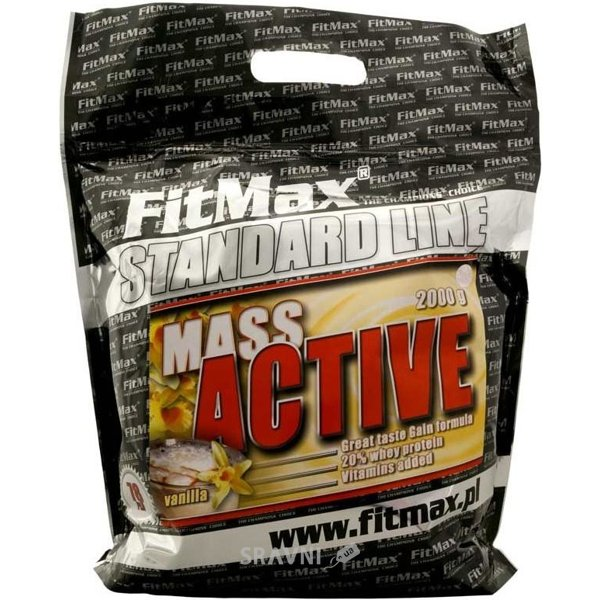 Фото FitMax Mass Active 2000 g (40 servings)