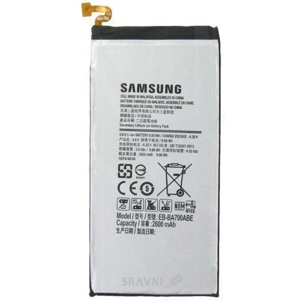 Фото Samsung EB-BA700ABE