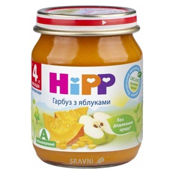 Фото Hipp Пюре Тыква с яблоком, с 4 мес. 125 г