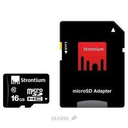Strontium SR16GTFC10A
