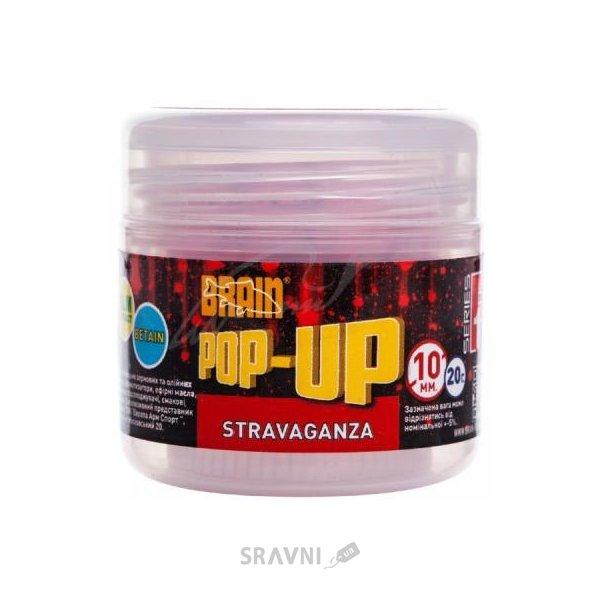 Фото Brain Бойлы Pop-Up F1 (Stravaganza) 10mm 20g