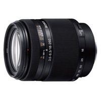 Цены на Объектив Sony 18-250mm f/3.5-6.3 DSLRA100 (SAL18250.AE) SONY, фото