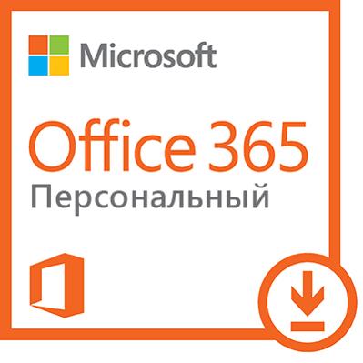 Фото Офисный пакет Microsoft Office 365 персональный Вс